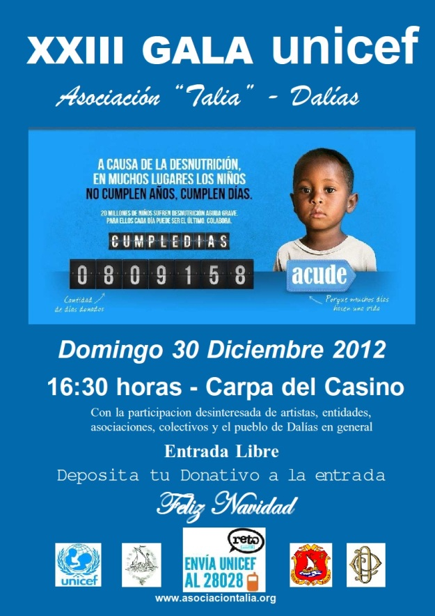 cartel_unicef_2012jpg